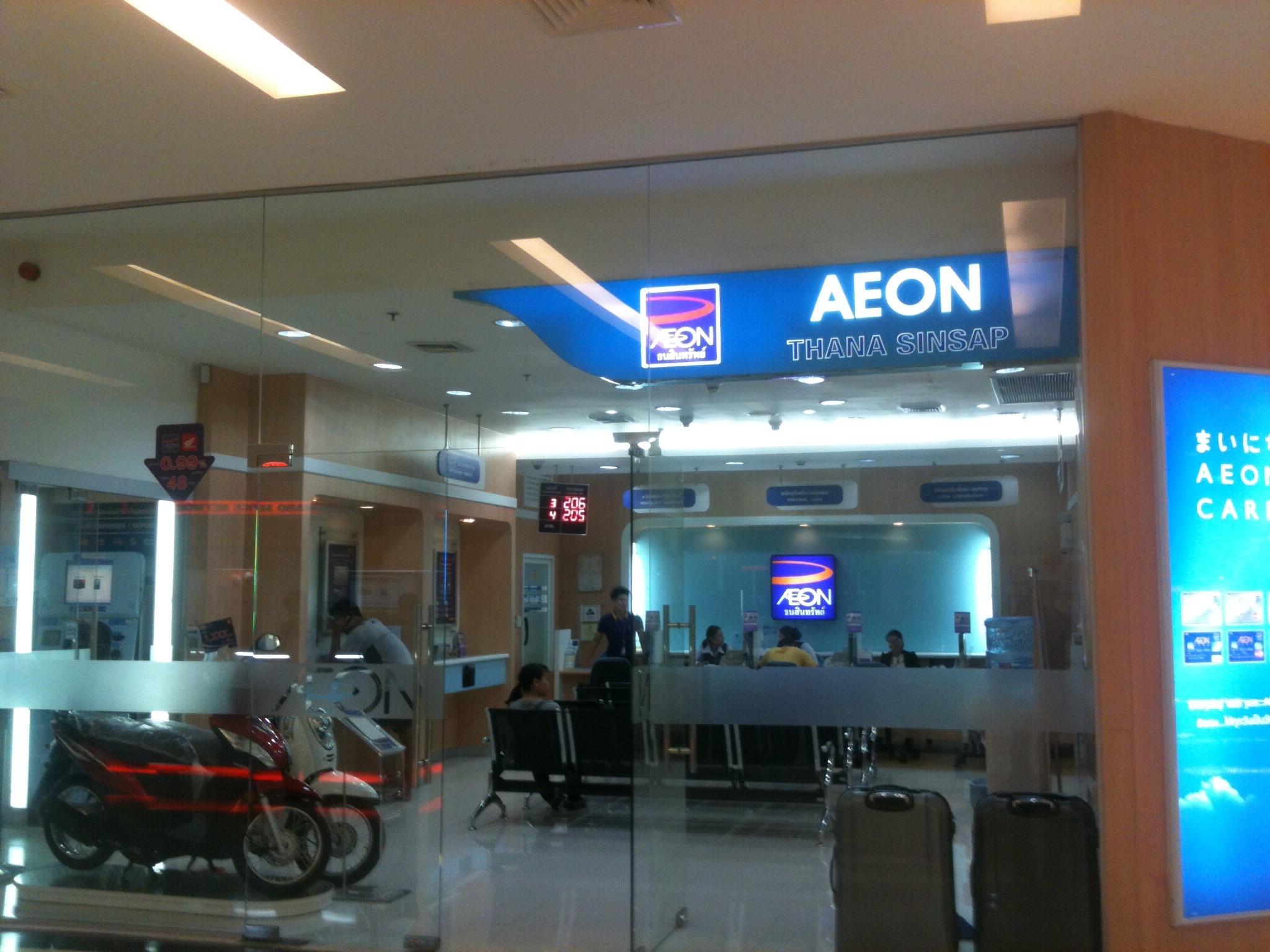 Aeon ATM…..