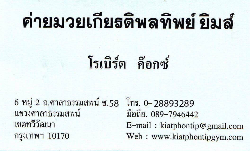 KPT Thailand