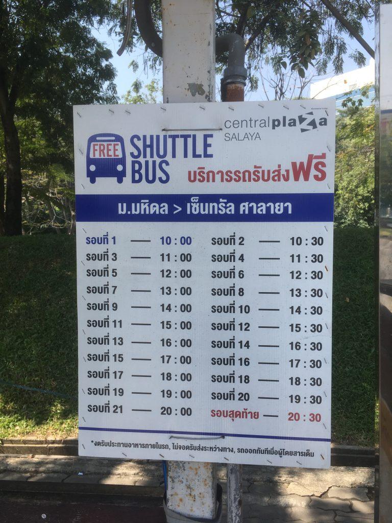 Bus departure times